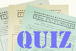 クイズの答えのイメージ